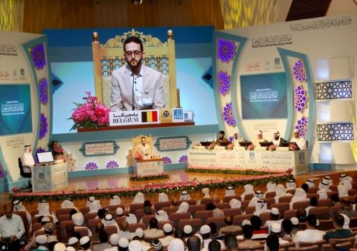 """انطلاق فعاليات """"دبي للقرآن الكريم"""" باختبار 7 مشاركين"""