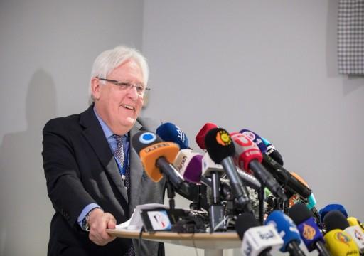 الأمم المتحدة تتوقع حلاً وشيكاً لحرب اليمن على أساس اتفاق ستوكهولم