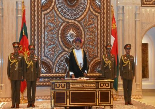 سلطان عمان الجديد يتعهد بمواصلة سياسة قابوس