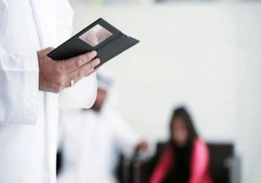 """أبل تحقق في ستخدام تطبيق """"أبشر"""" في السعودية لمنع النساء من السفر"""
