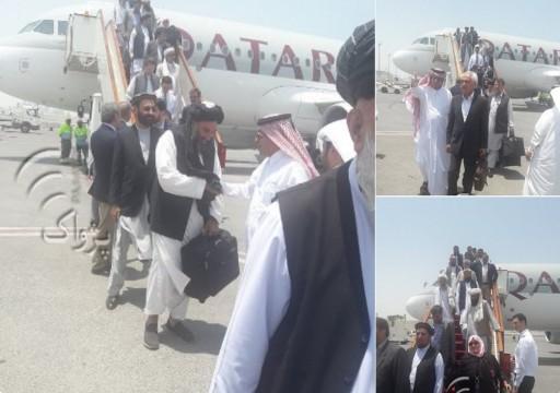 الوفد الأفغاني يصل الدوحة للمشاركة في محادثات السلام بين الأفغان