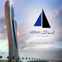دبي.. منع أبراج كابيتال من ممارسة أنشطة جديدة