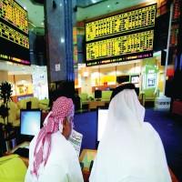 هبوط البورصة في أسواق الأسهم المحلية بسبب الصيف والإجازات