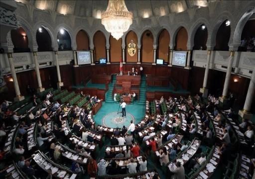 برلمان تونس يُخفق في انتخاب أعضاء هيئتيْن دستوريتيْن