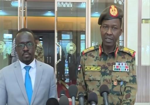 قوى التغيير في السودان تتهم العسكربقتل المتظاهرين وتحدد موعدا لنهاية المفاوضات