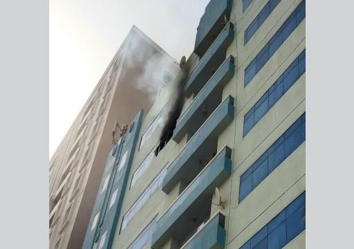 حريقان وانفجار اسطوانة غاز في عجمان