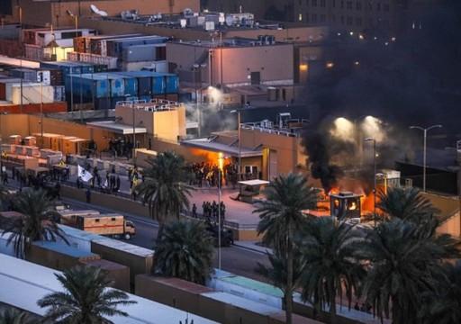 الغارديان: هجوم السفارة بالعراق أظهر إخفاق استراتيجية أمريكا