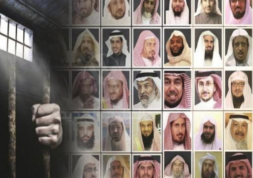 عشرات الدول الغربية تدعو السعودية لإطلاق سراح المعتقلات ومحاسبة قتلة خاشقجي