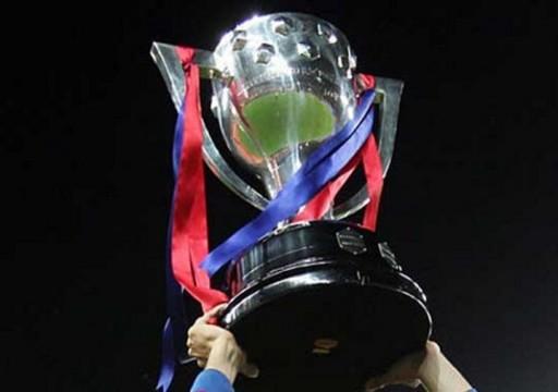 برشلونة يواجه أتلتيكو والريال أمام فالنسيا في كأس السوبر الإسباني