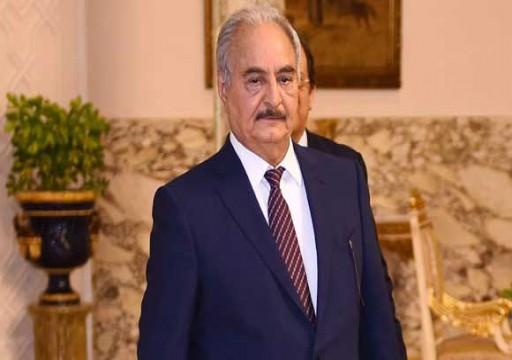 حفتر يطالب الأمم المتحدة بـضمانات للانسحاب من محيط طرابلس