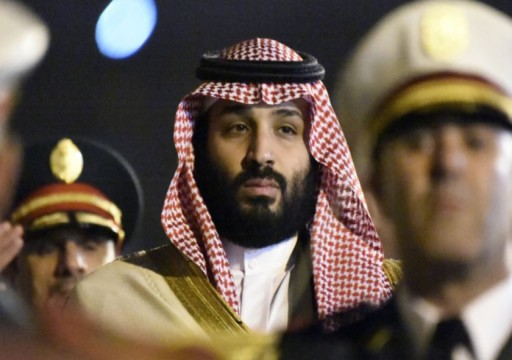 التايمز: السعودية تُخطط لإلغاء عقوبة الإعدام على عدد من الجرائم