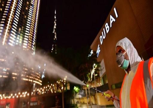 """""""رويترز"""": إصابات فيروس كورونا في الخليج تتجاوز 400 ألف"""