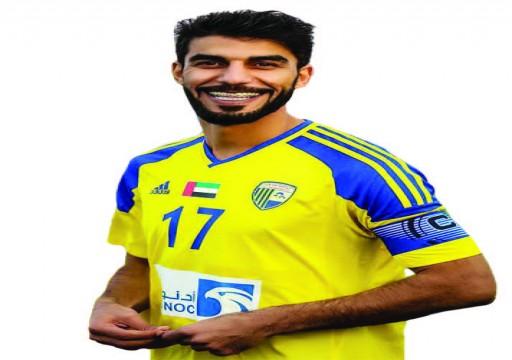 حتا ينفي تعاقده مع المدافع حمد الحمادي لاعب فريق الوصل