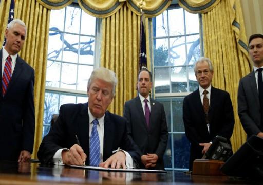 البيت الأبيض يقيل مسؤولاً بمجلس الأمن القومي شهد ضد ترامب