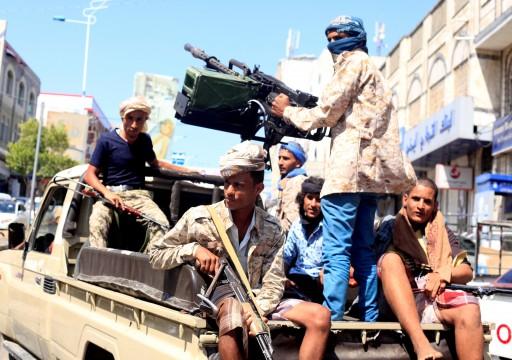 اليمن.. إحباط تهريب أسلحة لقوات مدعومة إماراتياً في شبوة
