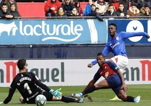 بيلباو يعبر أوساسونا بثنائية في الدوري الإسباني