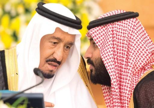 """نيويورك تايمز"": أمراء سعوديون مسجونون يسعون لإثارة قضاياهم في واشنطن"