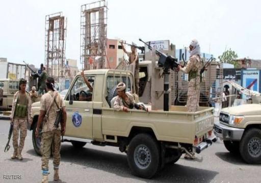 الحكومة اليمنية تتهم الانفصاليين بعرقلة تنفيذ اتفاق الرياض
