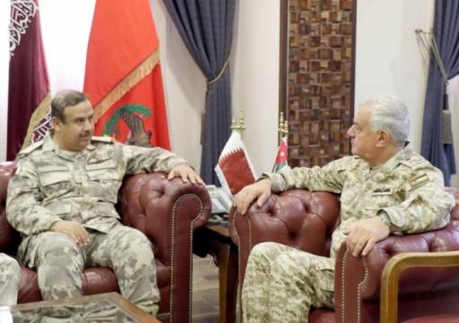 مباحثات عسكرية بين قطر والأردن حول التطورات الإقليمية والدولية