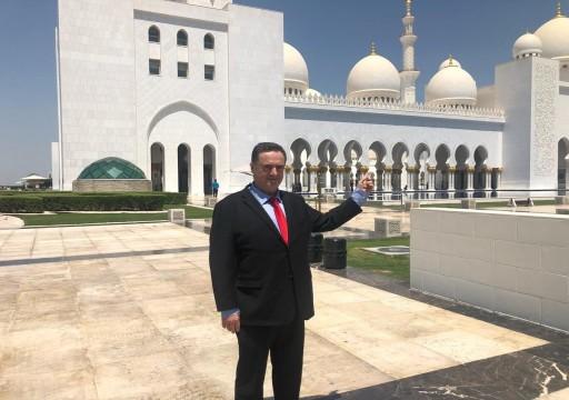 """موقع بريطاني: العلاقة بين الإمارات وإسرائيل أكثر من مجرد """"زواج مصلحة"""""""