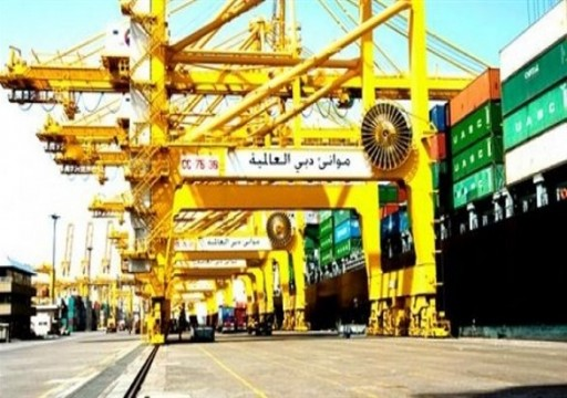 موانئ دبي تستحوذ على مشغل موانئ في تشيلي بـ 502 مليون دولار