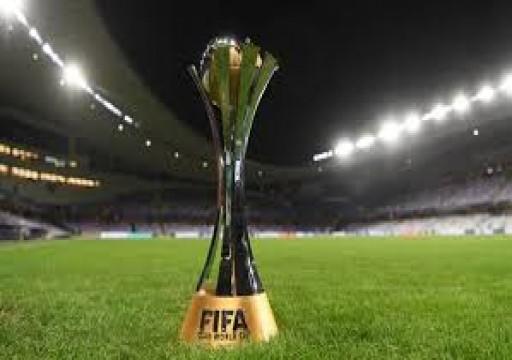 30 يومًا فقط على انطلاق كأس العالم في الإمارات