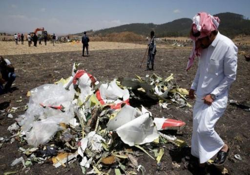 بلومبيرج: توقع أن ينحي المحققون الإثيوبيون باللوم على بوينج في تحطم طائرة