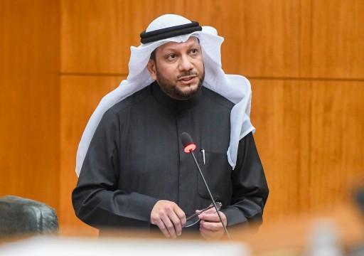 الكويت تواجه صعوبة في توفير فاتورة رواتب الموظفين