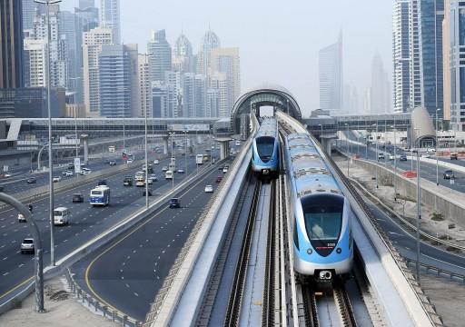 """""""طرق دبي"""" تعلن عن تغيير في مواعيد خدمة المترو للخط الأحمر"""