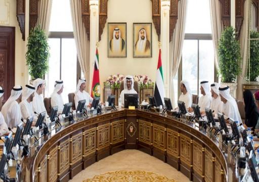 المجلس التنفيذي يقر تخفيض رسوم تسجيل عقود المساطحة في أبوظبي