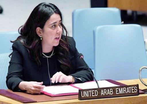 الخارجية الإسرائيلية ترحّب بتصريح لسفيرة إماراتية.. وصحفي: تحالف سرّي بين البلدين