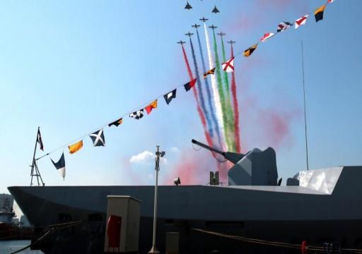 سفينة حربية فرنسية ستبدأ المهمة الأوروبية في الخليج مطلع العام المقبل