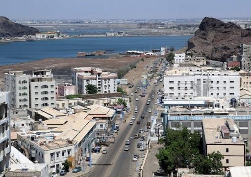 الهلال الأحمر الإماراتي يغلق مكاتبه ويوقف نشاطاته في اليمن