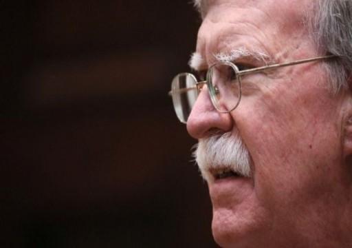 صحيفة آي: واشنطن  تخطئ مرة أخرى في فهم الصراع  بالشرق الأوسط