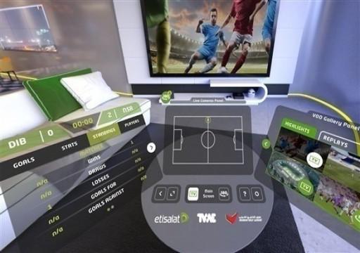 المحترفين تقدم خدمات تكنولوجية جديدة في نهائي كأس الخليج