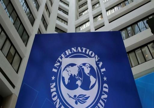 صندوق النقد يحذر من خطر كبير يتهدد الاقتصاد الأمريكي