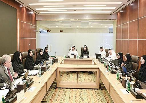 لجنة الشؤون الصحية بالوطني تناقش مشروع قانون المبيدات