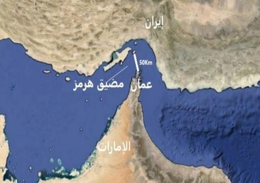 إيران تنشر صواريخ في جزيرة قشم بمضيق هرمز