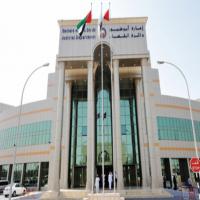 محاكمة ثلاثة أشخاص حاولوا كشف حالات فساد في أبوظبي