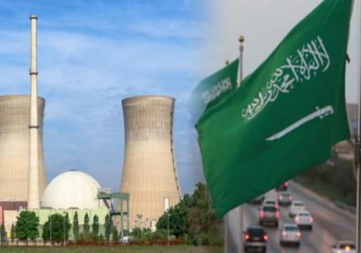 ألمانيا تحث السعودية على الامتثال لمعاهدة الحد من الأسلحة النووية