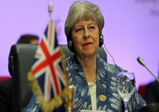 بريطانيا تطلب تأجيل الخروج من الاتحاد الأوروبي حتى 30 يونيو