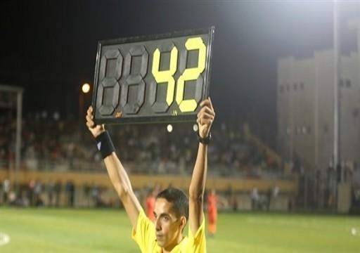 42  دقيقة وقت بدل ضائع في مباراة بدوري قطاع غزة