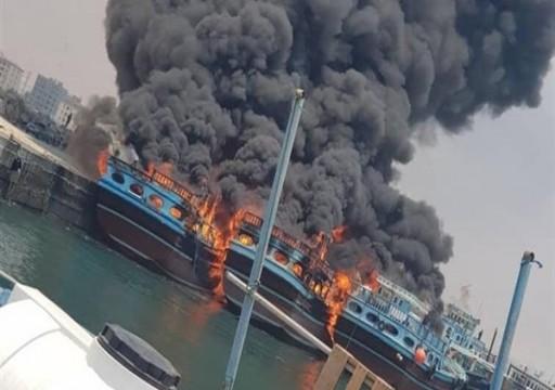 اندلاع حريق ميناء بوشهر الإيراني واشتعال النيران في سبع سفن على الأقل