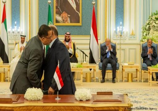 الخارجية اليمنية: اتفاق الرياض لا يغير شكل الدولة