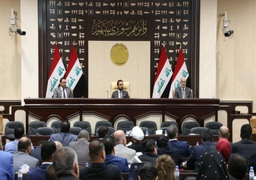"""البرلمان العراقي يقبل استقالة رئيس الوزراء """"عبد المهدي"""""""