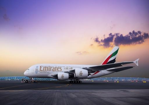 """""""طيران الإمارات"""" تستهدف العودة لكافة وجهاتها بحلول الصيف المقبل"""