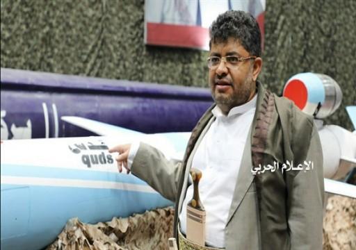 الحوثيون يعلنون تصنيع طائرات مسيرة وصواريخ بالستية جديدة