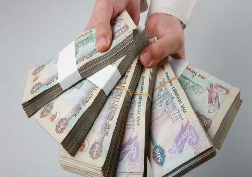 بنوك تشترط رسوم معاملة وتأميناً وضريبة لإعادة جدولة القروض
