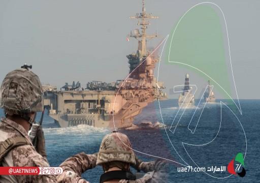 دول أوروبية تبدأ مراقبة الملاحة في مضيق هرمز انطلاقا من أبوظبي