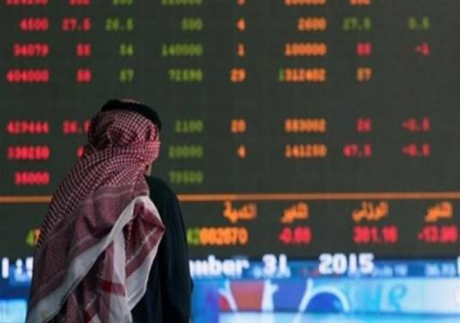 البورصات الخليجية تخسر 16 مليار دولار في أسبوع التوتر بين أميركا وإيران